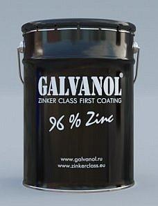 Galvanol ES
