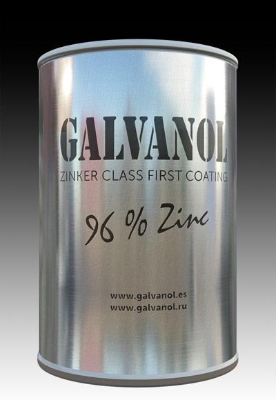 GALVANOL, 2kg